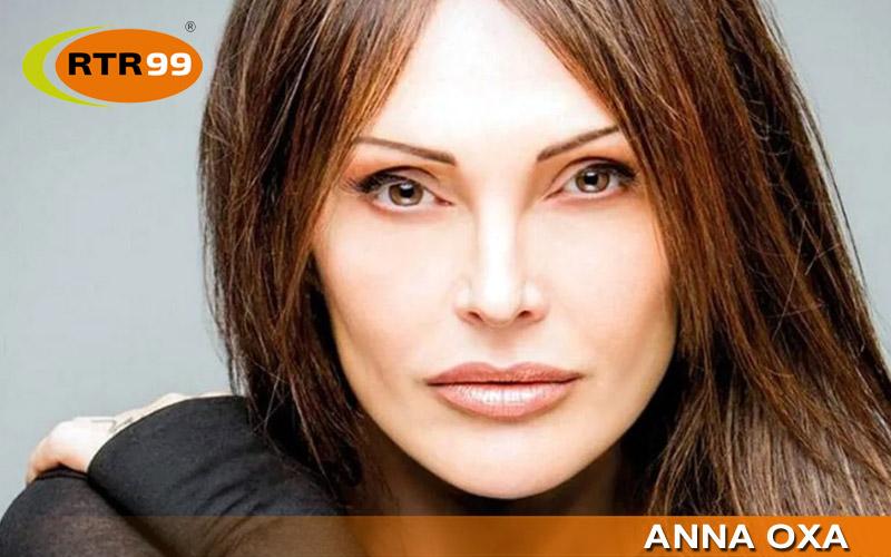 Buon compleanno istrionica, affascinante e decisamente imprevedibile Anna Oxa